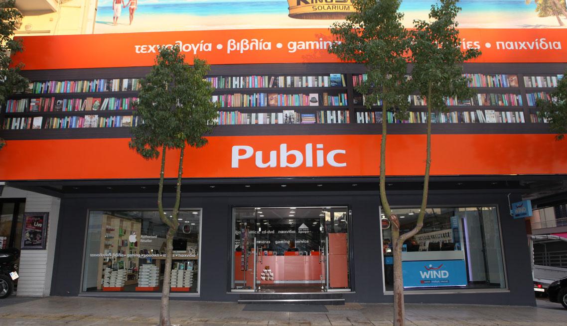 Public Stores
